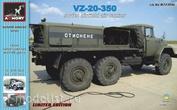 M72304b Armory 1/72 ВЗ-20-350 советский современный аэродромный танкер