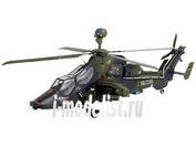 04485 Revell 1/72 Вертолет Eurocopter Tiger