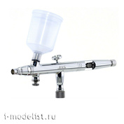 1157 Airbrush JAS wide range of applications. The presence of Air control allows you to adjust the pressure of the supplied air in the airbrush.