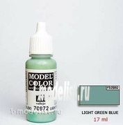 70972 Vallejo Краска акриловая `Model Color` Серо-голубой пастельный / Light Green Blue