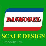 30105 DasModel Кустарник цветущий, розовый 8мм/30 шт.