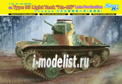 6770 Dragon 1/35 IJA Type 95 Light Tank