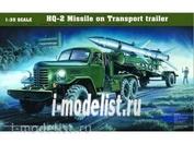 00205 Я-Моделист Клей жидкий плюс подарок Trumpeter 1/35 Т3М с зенитной ракетой