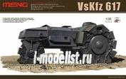 SS-001 Meng 1/35 Трактор VsKfz 617
