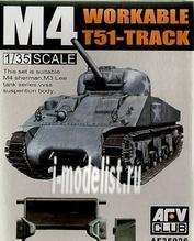 AF35026 AFVClub 1/35 M4 Sherman/M3 Lee T51 Workable Tracks