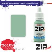 26109 ZIPMaket acrylic Paint Gray-blue A-18m