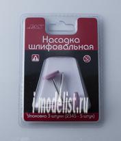 2342 JAS Насадка шлифовальная, оксид алюминия, диск, 20 х 3 мм, 3 шт./уп., блистер
