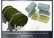 35150 Miniarm 1/35 Танковые топливные бочки 200л. (2шт) включает фототравления