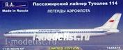 144RA18 RusAir 1/144 Пассажирский лайнер Туполев Т-у-114 (смола)