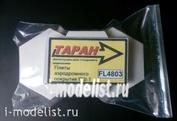 FL4803 Таран 1/48 Плиты аэродромного покрытия (hex)