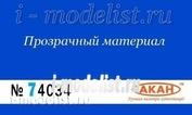 74034 Акан Ярко-синий глянцевый лак