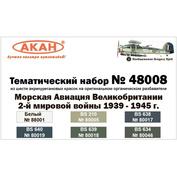 48008 Акан Набор