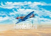 03940 Revell 1/48 Spitfire Fighter Mk.Vc