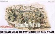 6064 Dragon 1/35 Расчёт немецкого тяжёлого пулемёта MG42