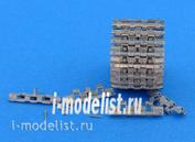 MTL-35153 MasterClub 1/35 Траки наборные железные VK4501(P)