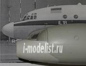 7201 KV Models 1/72 Набор: фонарь и маска для Ил-18 / Ил-20 / Ил-22 / Ил-24 / Ил-38