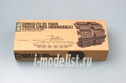 02034 Trumpeter 1/35 Траки для Chinese Ztz99 track for Chinese Ztz99 tank