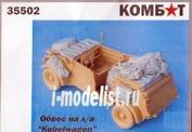 35502 Комбат 1/35 Обвес на автомобиль