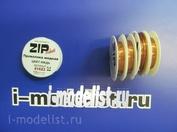 41523 ZIPMaket Проволка медная 0,3 мм, 10 метров (цвет медь)
