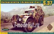 72284 Ace 1/72 Autoprotetto S.37 (итальянская бронемашина)
