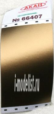 66407 АКАН Тёмно-бронзовый дымчатый перламутр