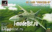 14702 Armory 1/144 Cу-24M