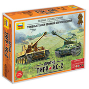 5200 Zvezda 1/72 is-2 against Tiger!