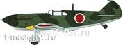 07417 Hasegawa 1/48 Cамолет Lavochkin LaGG-3