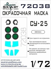 72038 SX-Art 1/72 Paint mask for su-25