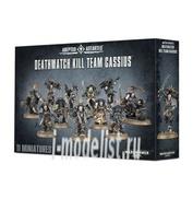 39-11 Warhammer 40.000 Могильщики ликвидаторы Кассия (Deathwatch Kill Team Cassius)