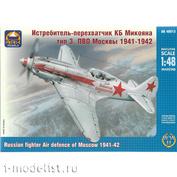 48013 ARK-models 1/48 Истребитель МuГ-3 ПВО Москвы 1941-1942 гг.