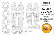 72169-1 KV Models 1/72 Набор окрасочных масок для модели самолета Суххой-27СМ / Суххой-33 (двусторонние)