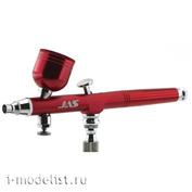 1177 JAS Аэрограф классической серии