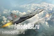 81753 HobbyBoss 1/48 Russian MiG-31 Foxhound