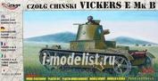 72621 Mirage Hobby 1/72 Chinese tank Vickers E Mk B