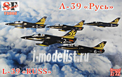 72005 Южный фронт 1/72 Самолет L-39 Albatros Русь