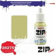 26275 zipmaket Paint model acrylic Grey (Japan aviation 41-45)