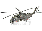 04834 Revell 1/48 CH-53 GA Heavy Transport Helicopter