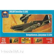 72016 ARK-models 1/72 Французский истребитель Девуатин D.520