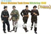 6654 Dragon 1/35 Ghost Division Tank Crew (Blitzkrieg 1940)