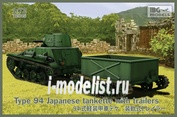 72045 IBG models 1/72 Type 94 Japanese tankette with 2trailers