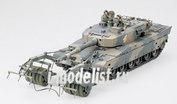 35236 Tamiya 1/35 Japan Ground Self Defense Force Type 90 Tankwith mine roller