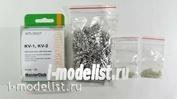 MTL-35027 MasterClub 1/35 Траки для КВ-1/ КВ-2 с разрезанным траком (железо)