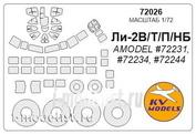 72026 KV Models 1/72 Mask for Li-2V / T / N / NB + masks on wheels