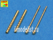 A48 012 Aber 1/48 Set of 2 barrels for Japanese 7,7 mm Type 97 aircraft machine guns
