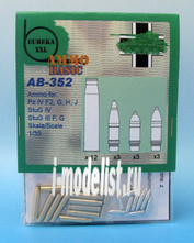 AB-352 Eureka 1/35 7,5 cm Ammo for Kw.K.40/Stu.K.40 L/43 and L/48