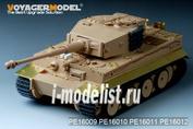 PE16009 Voyager Model 1/16 Фототравление для WWII German Tiger I MID  Production Basic