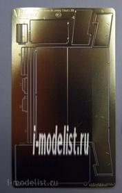T35024 Мир Моделей 1/35 Надмоторный ящик StuG Iii, Iv
