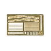 F72013 SG Modeling 1/72 Detail Kit Object 279 (FTD)