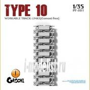 PF-001 Talom 1/35 JGSDF Tape 10 Tank Cement-free Workable Track